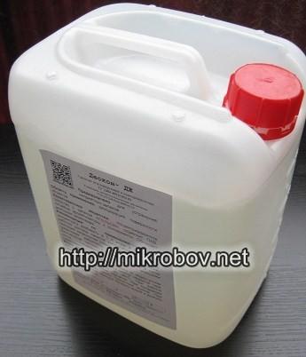 ЭМС ДЖ (яблоко) - жидкий дезодорант