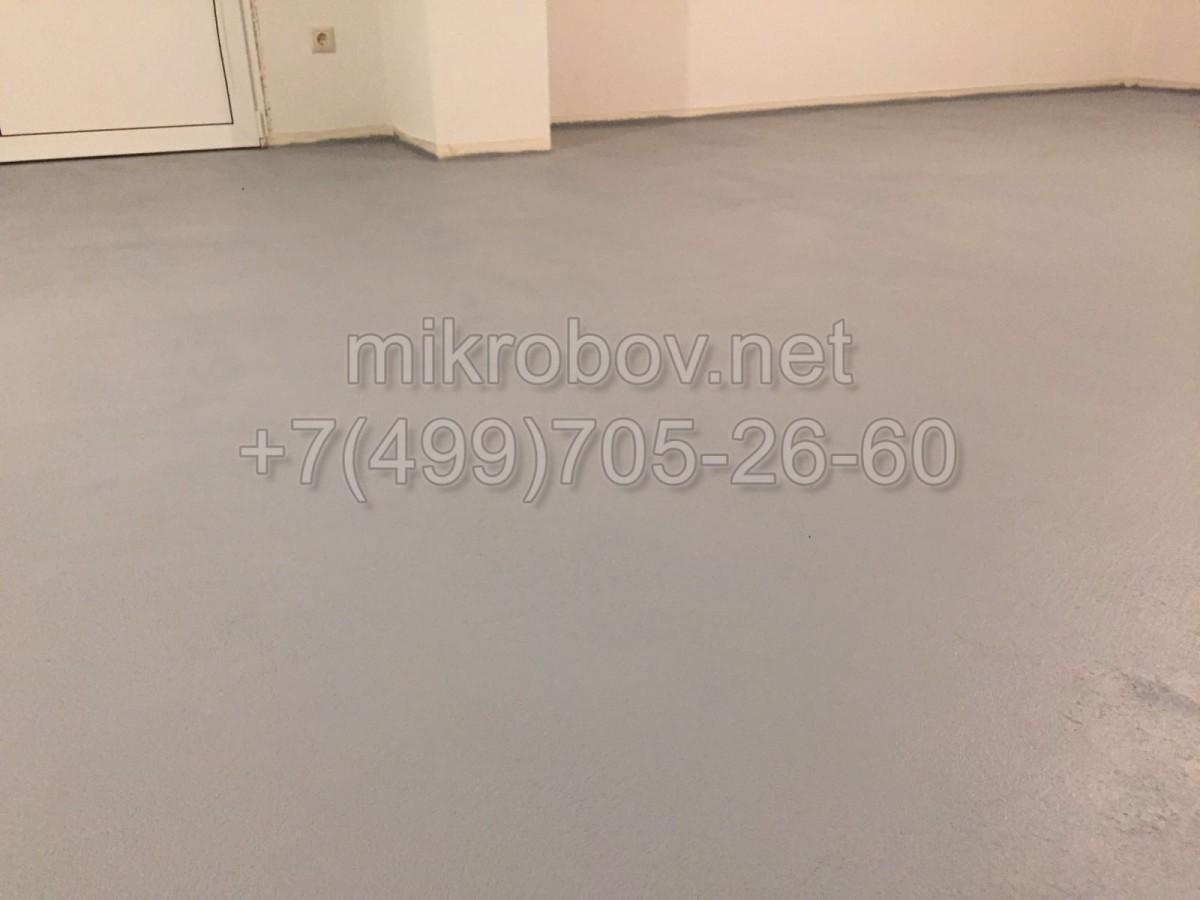 МАСТЕР ПОЛ - износостойкая краска по бетону, 20кг