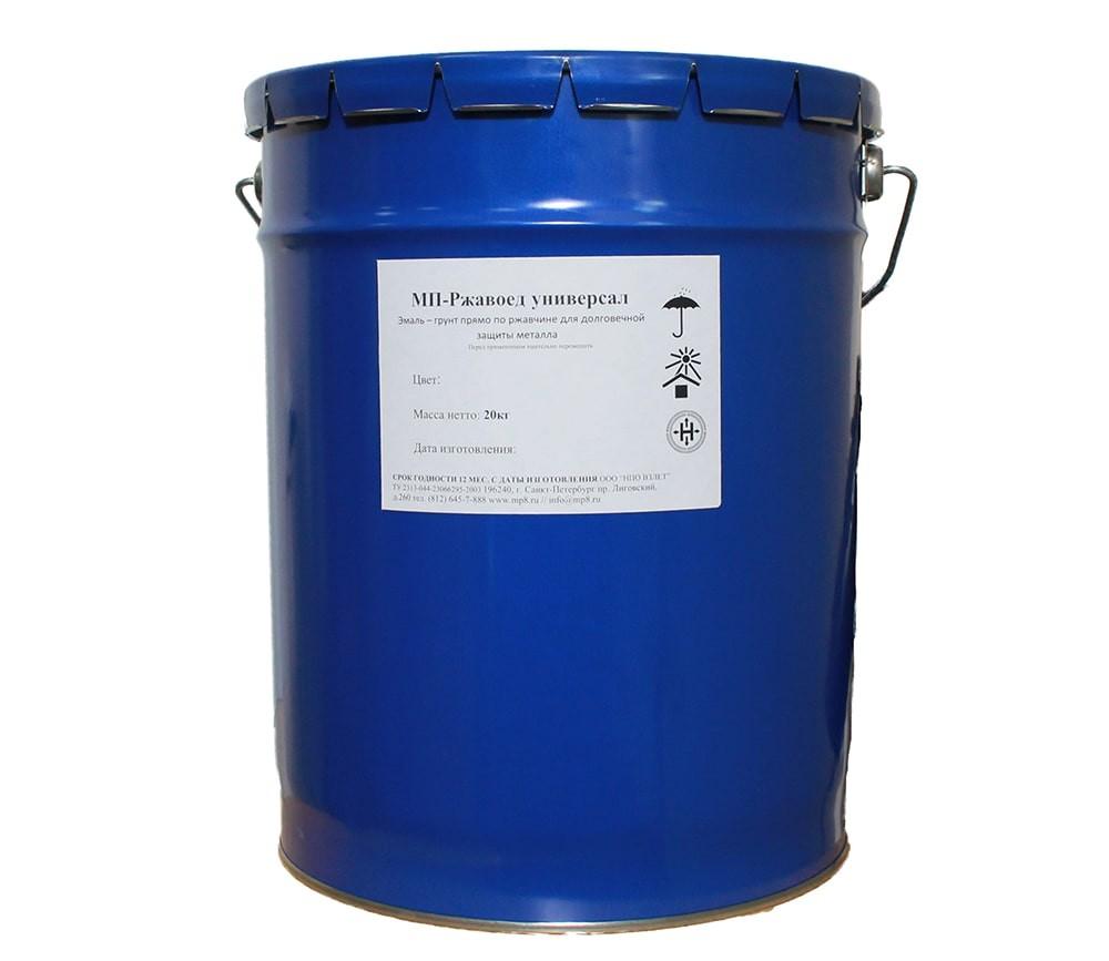 МП- РЖАВОЕД 3 В 1, 20 кг. | краска 3 в 1 по ржавчине