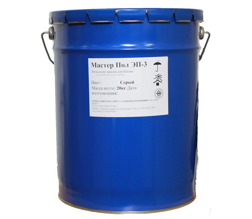 МАСТЕР ПОЛ ЭП 3 , 20 кг. - двух компонентная краска на основе эпоксидных смолы