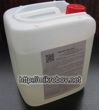 ЯХОНТ (ВОЛГА) | Удаление жиро-масляных, белковых загрязнений с любых поверхностей.