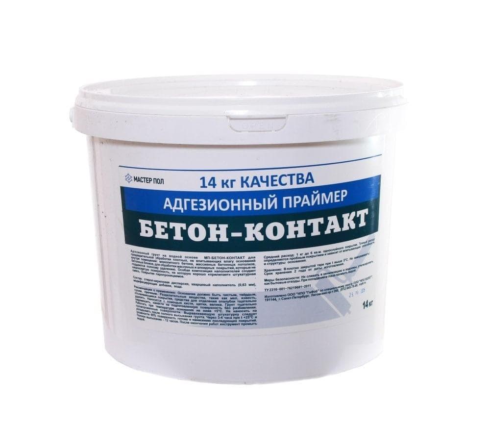 БЕТОН-КОНТАКТ- грунтовка для бетона
