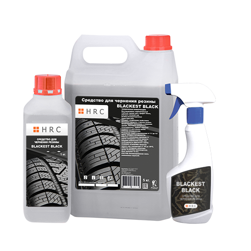 HRC Blackest Black - средство для чернения резины
